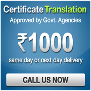 Top Document Translation Certifed Company in INDIA