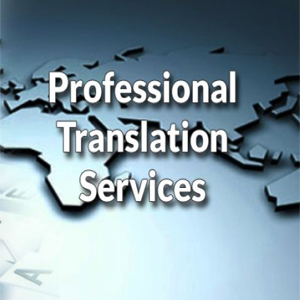 Top Professional language Translaton Company in INDIA