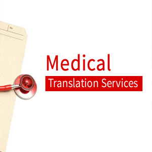TOP MEDIAL DOCUMENT TRANSLATION SERVICES IN INDIA